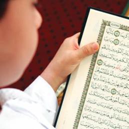 قراءة وتحفيظ القرآن